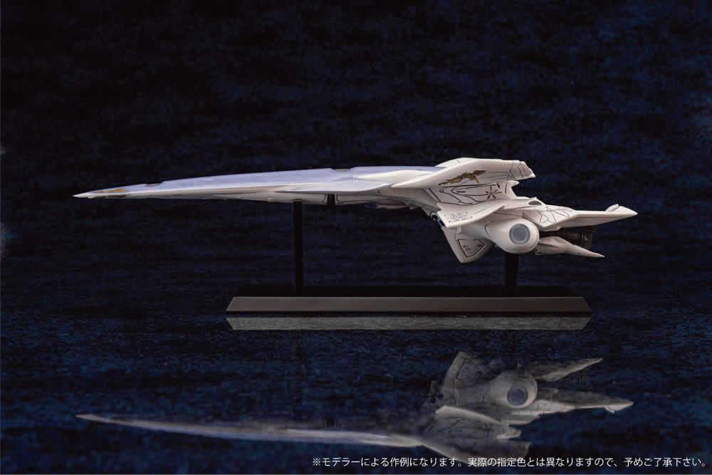 HCK-03 銀河帝国戦艦「ブリュンヒルト」